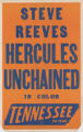 Tennessee Theatre's feature film, Hercules Unchained