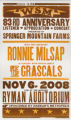 83rd Anniversary Listener Appreciation Concerts with Ronnie Milsap